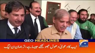 Geo Headlines - 01 PM - 16 April 2019