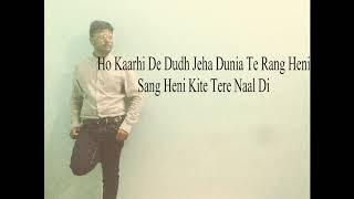 Heer Nu Jawani - Lyrics | Kala Shah Kala | Binnu Dhillon