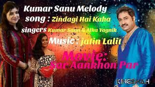Zindagi Hai Kaha | Alka Yagnik, Kumar Sanu |  Romantic Voice | Sar Aankhon Par