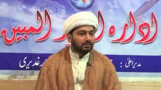 Tafseer Sura Al Baqarah Ayat 241 To 242