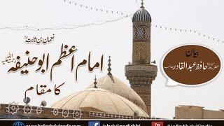 Imam e Azam Abu Hanifa RA Ka Maqaam Bayan By Maulana Hafiz Abdul Qadir Sahab