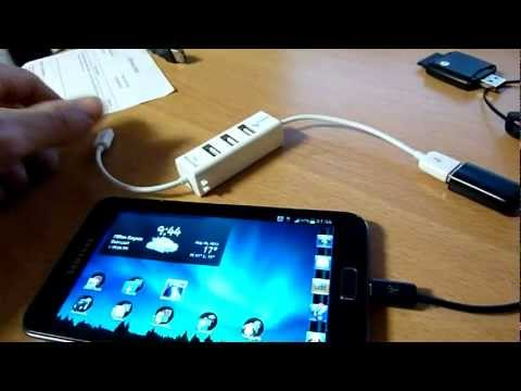 3 Port USB Adaptor mobile phone charger Not working for Galaxy Note