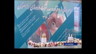 Iran Raha Pharmaceutical co. made two new medications, Alkaneph 10, Lotera 0.5 داروسازي رها
