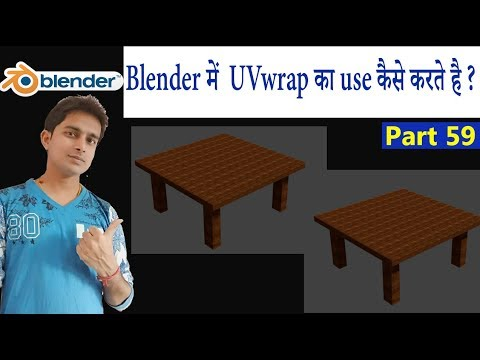 How to Use UVwrap In Blender 3D Animation Part 59 In Hindi
