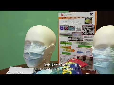 Nanofibre Technologies for Use in Air Filtration 用於空氣過濾的納米纖維技術