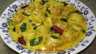 Dahi ki Kadhi || Kadhi Pakoda Recipe || Pakoda Kadhi Recipe || Kadhi Recipe || Indian Veg Recipes