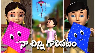Naa chinni Galipatam Telugu Baby Song - 3D Animation Telugu Rhymes for Children