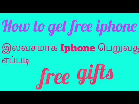 How to get free iphone