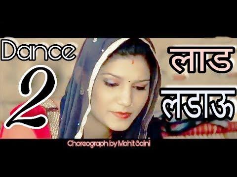 Xxx Mp4 आजा मैं तेरे लाड लडाऊ पहाड़ों पर किया डांस Aaja Tere Laad Ladau Haryanvi DJ Song Dance 3gp Sex