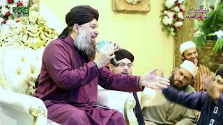 Aya Hai Bulawa By Owais Raza Qadri Mahfil e Naat IN Wapda Town Lahore