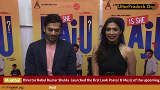 """Is She Raju"" First Look Poster And Music Launch 