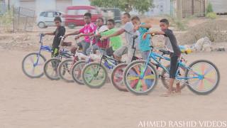 Bicycles drift - تفحيط دراجات