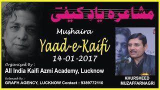 Khursheed Muzaffarnagri | Yaad-e-Kaifi | Mushaira 2017 | All India Kaifi Azmi Academy Lucknow