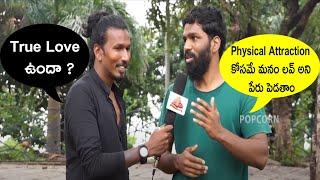 Students Opinion On True Love     Love Bytes Ep 3    Dancer Teja    Popcorn Media