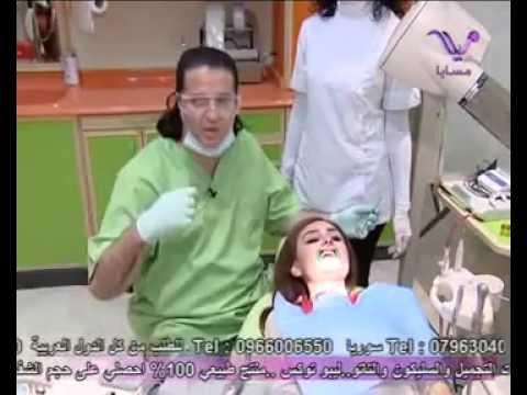 Dr Apraham Kojakian  Teeth Bleaching  د.أبراهام كوجكيان - تبييض الأسنان