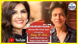 Shahrukh Khan wishes Iffat Omar best of luck for Say It All with Iffat Omar on Najam Sethi Official!
