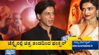 Shahrukh khan & Deepika Padukone talks in kannada | Exclusive