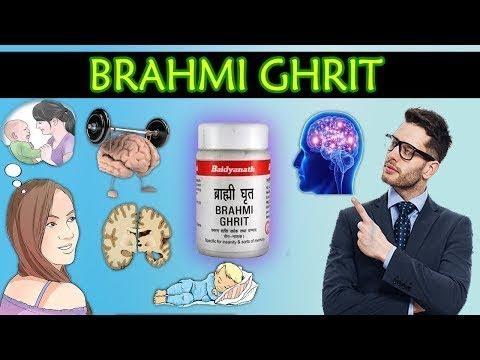 ब्राह्मी घृत - बुद्धिवर्धक  | Make Your Mind Strong And Healthy