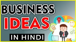 How To Find Business Ideas Motivational Video For Entrepreneurs In Hi