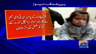 Breaking News - Punjab police kill four