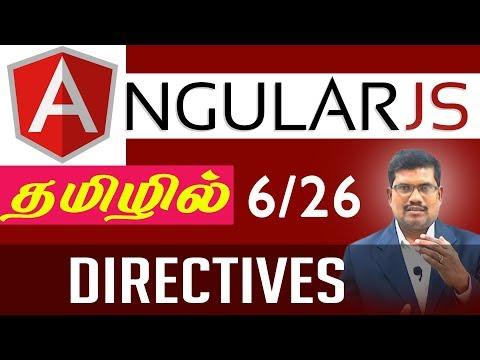 #6 Directives || AngularJS Foundation in Tamil