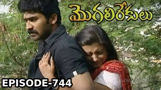 Episode 744 of MogaliRekulu Telugu Daily Serial || Srikanth Entertainments | Loud Speaker