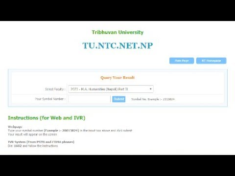 How to See Tribhuvan University (TU) Exam Results With Marksheet - Easy Video