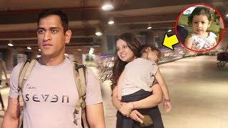 MS Dhoni With CUTE Daughter Zeva & Wife Sakshi At Mumbai Airport After Winning Padmabhushan Award
