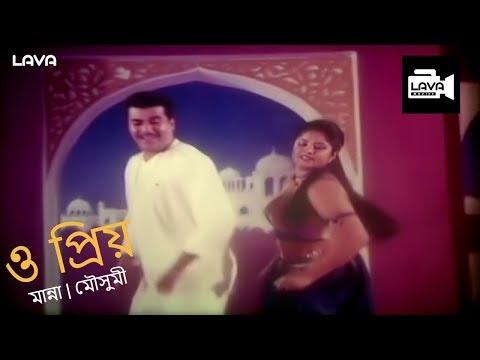 Xxx Mp4 O Priyo ও প্রিয় Manna Mousumi Bhoyanok Songhorsho Bangla Movie Song 3gp Sex