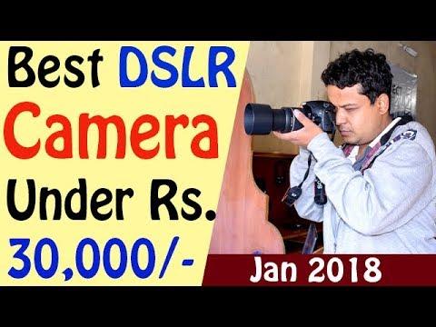Best DSLR Camera Under Rs. 30,000/- (HIndi)