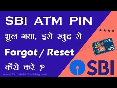 How To Forgot / Reset SBI ATM Debit Card PIN SBI ATM PIN Bhul Gaya Ise Forgot Reset Kaise Kare?