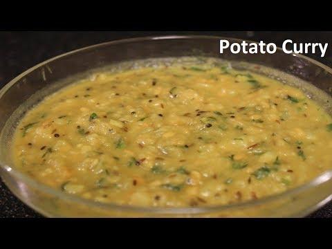 Potato Curry Recipe| Excellent Potato Curry Side dish for Puri, Roti, Chapati and Dosa