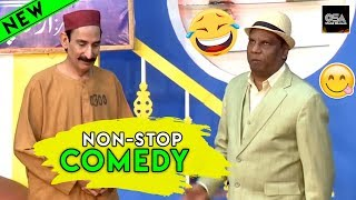 Amanat Chan Iftikhar Thakur Non Stop Comedy 2020 New Stage Drama Best Comedy Clip😂