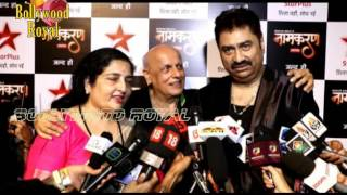 Mahesh Bhatt, Anu Malik, Anuradha Paudwal & others #NaamkarannUnplugged PC Part  2