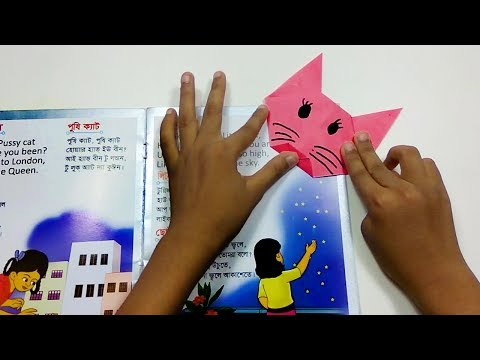 Cute and Easy Origami Cat Bookmark Corner - Origami Animals Bookmark - Cute Paper Bookmark For Kids