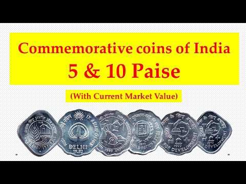Commemorative coins of India with current market value - 5 & 10 Paise