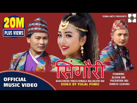 Xxx Mp4 New Nepali Song Singauri By Khagendra Yakso Bimala Rai Amp Arjun Rai Yuma Official Video 3gp Sex