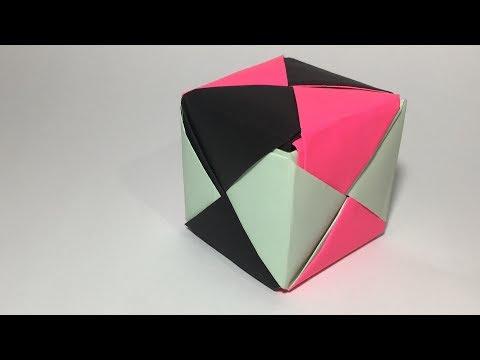 diy gift box || paper square cube