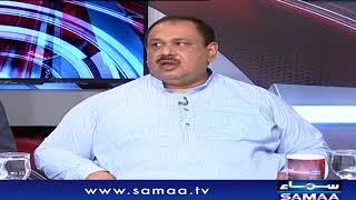 Khara Sach | Mubashir Lucman | SAMAA TV | 13 August 2018