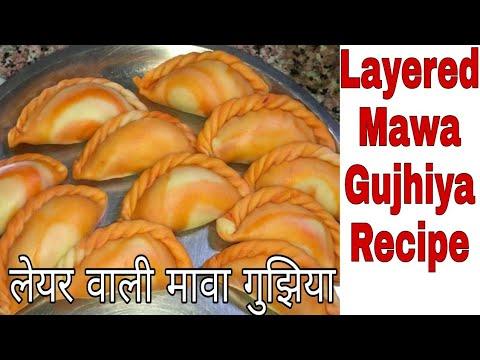 Layered Mawa Gujiya Recipe।।लेयर वाली मावा गुझिया।How to make Mawa Dry Fruits Gujiya step by step