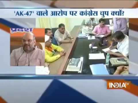 Watch India TV news impact on Ajay Rai's involvement in AK-47 purchase