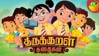 Thirukkural Kathaigal   Full Collection in Tamil (HD)   Tamil Stories for Kids