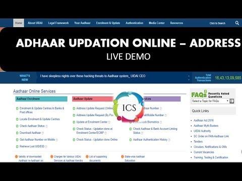 Update/Correction Adhaar Online - Address