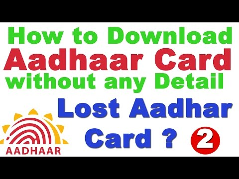 How to Download Aadhar Card without any Details (Duplicate Aadhar Card Download)