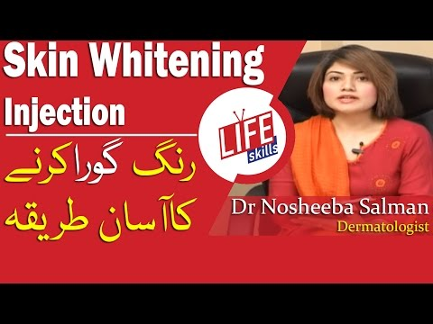 Skin Whitening Injection, How does it work? in Urdu | Life Skills TV