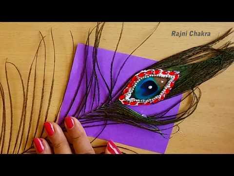 DIY Rakhi: Beautiful Peacock Feather Rakhi | Fancy Handcrafted Rakhi