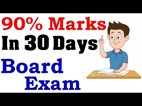 How To Score More Than 90%
