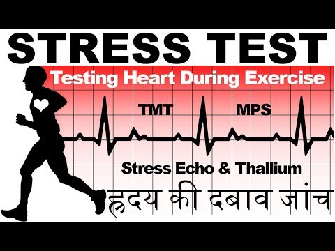 Rx Heart epi 17 h : STRESS TESTING OF HEART (HINDI) TMT, Stress Echo & Thallium (MPS) |Dr.Education