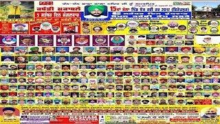 Girls Kabaddi Cup || Jhoke Hari Har (Ferozepur) || 1 Semi Final Match || Matloda Haryana vs Samain