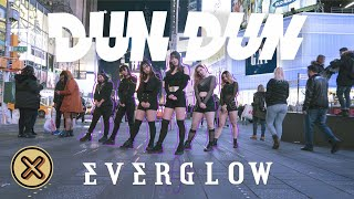 [KPOP IN PUBLIC NYC] EVERGLOW (에버글로우) - DUN DUN | Dance Cover by CDC